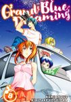 Grand Blue Dreaming Volume 8