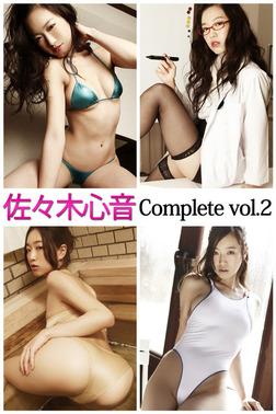 佐々木心音 Complete vol.2-電子書籍