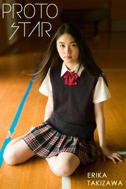 PROTO STAR 滝澤エリカ vol.1-電子書籍