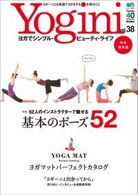 Yogini(ヨギーニ) (Vol.38)