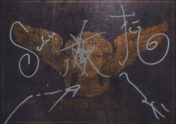 ナイトメア公式ツアーパンフレット 2012 TOUR 2012 FINAL Deus ex machina-電子書籍