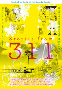 Stories from The Great East Japan Earthquake Stories from 311(KADOKAWA MANGA)