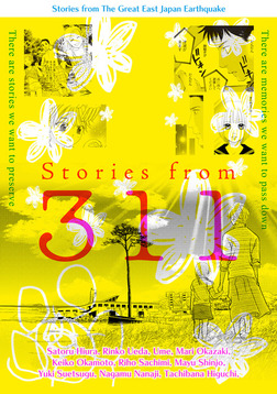 Stories from The Great East Japan Earthquake Stories from 311-電子書籍