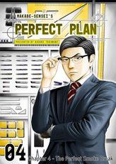 Makabe-sensei's Perfect Plan, Chapter 4