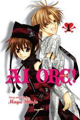 Ai Ore!, Vol. 1