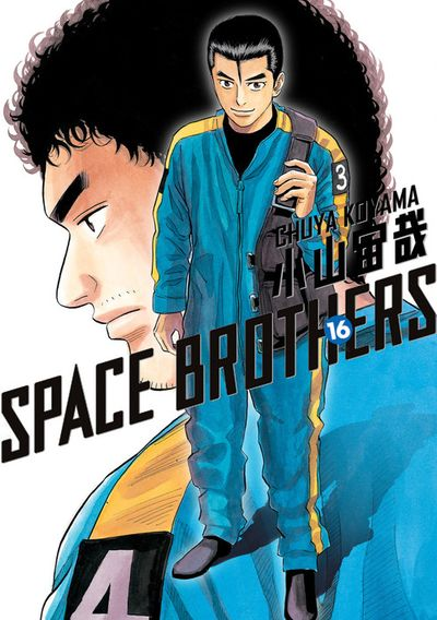 Space Brothers 16