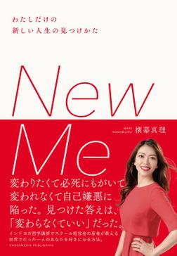 New Me わたしだけの新しい人生の見つけかた-電子書籍