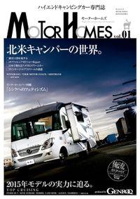 GENROQ特別編集 MOTOR HOMES