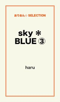 sky*BLUE(3)
