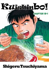 Kuishinbo!, Chapter 15-1