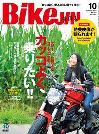 BikeJIN/培倶人 2014年10月号 Vol.140