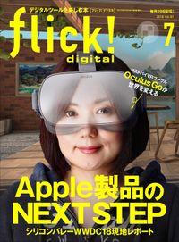 flick! 2018年7月号vol.81