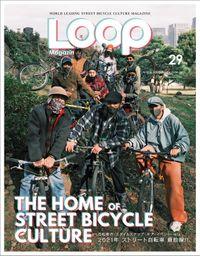 LOOP Magazine Vol.29