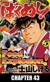 FOOD EXPLOSION, Chapter 43