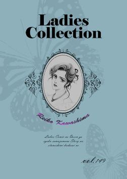 Ladies Collection vol.149-電子書籍