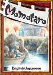 Momotaro 【English/Japanese versions】