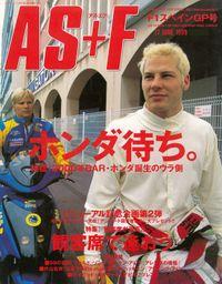 AS+F(アズエフ)1999 Rd05 スペインGP号