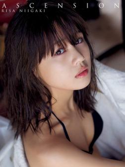 新垣里沙モーニング娘。ラスト写真集『ASCENSION』-電子書籍