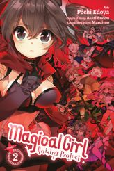 Magical Girl Raising Project, Vol. 2
