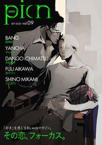 comic picn vol.09