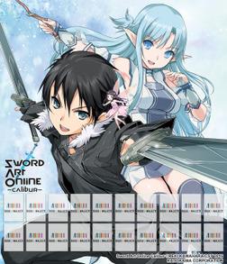 Sword Art Online Calibur: Bookshelf Skin-電子書籍