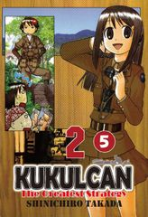 KUKULCAN The Greatest Strategy, Episode 2-5