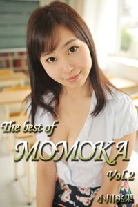 The best of MOMOKA Vol.2/ 小川桃果