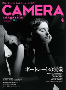 CAMERA magazine 2014.4-電子書籍