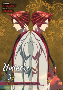 Umineko WHEN THEY CRY Episode 4: Alliance of the Golden Witch, Vol. 3-電子書籍