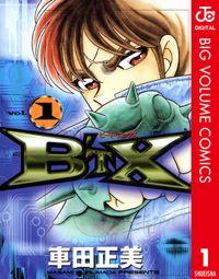 B'TX ビート・エックス 1