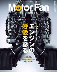Motor Fan illustrated Vol.102