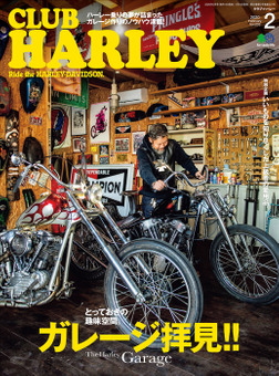 CLUB HARLEY 2020年2月号 Vol.235-電子書籍