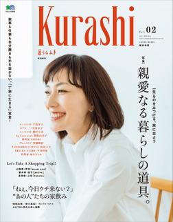 Kurashi Vol.02-電子書籍
