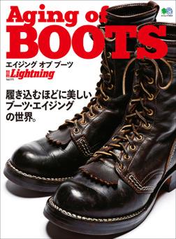 別冊Lightning Vol.171 エイジング オブ ブーツ-電子書籍