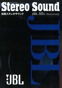 JBL 60th Anniversary