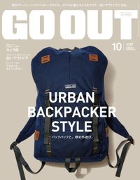 OUTDOOR STYLE GO OUT 2014年10月号 Vol.60