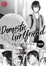 Domestic Girlfriend Chapter 165