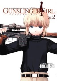 GUNSLINGER GIRL(2)