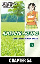 KASANE NO TAO, Chapter 54