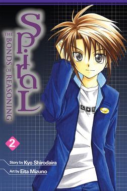 Spiral, Vol. 2-電子書籍