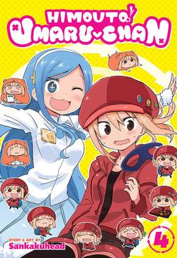 Himouto! Umaru-chan Vol. 4-電子書籍