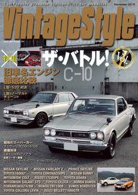 VintageStyle Vol.1