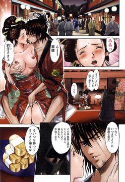 すけ☆にん 【分冊版 6/13】-電子書籍
