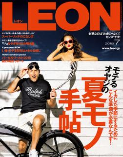 LEON 2018年 07月号-電子書籍