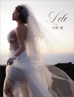 Lele 西野翔写真集-電子書籍