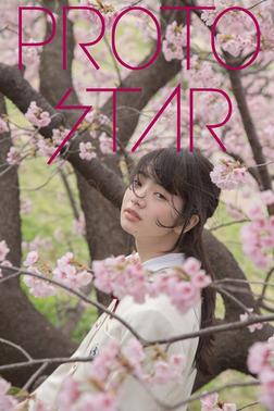 PROTO STAR 小松菜奈 vol.7-電子書籍