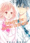 Beware the Kamiki Brothers! Volume 2