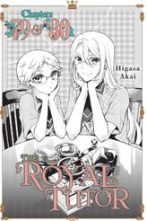 The Royal Tutor, Chapters 79 & 80