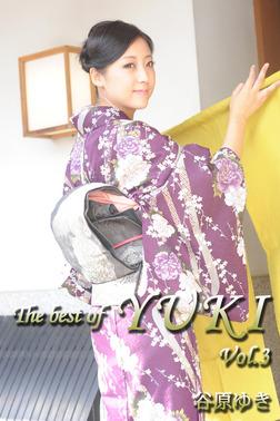 The best of YUKI Vol.3/ 谷原ゆき-電子書籍