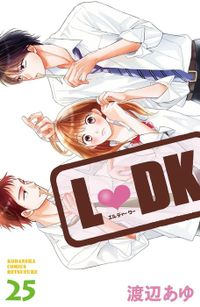 L・DK(25)